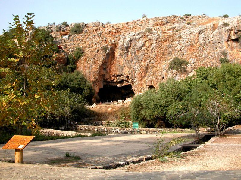 Caesarea Philippi area, tb102502